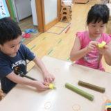 作るっておもしろい!~竹の水鉄砲作り~