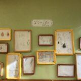 幼児クラス 描画の様子